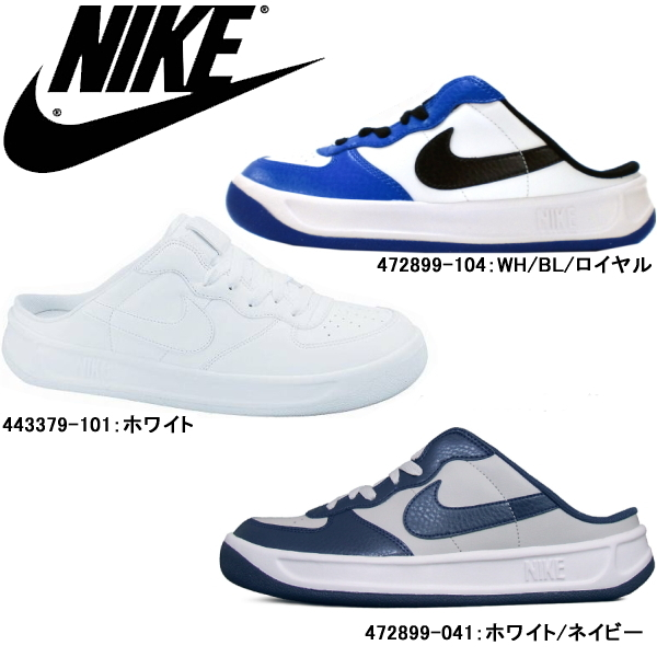 0b86614723be Nike yogui 83 mens Womens NIKE A83 CLOG ACE ACE 83-Sandals sneakers ace  men s ladies sneaker