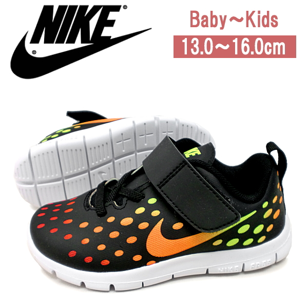 c3f8a960676 Nike baby kids free express toddler NIKE FREE EXPRESS TDV kids Shoes  Sneakers Nike kids baby-