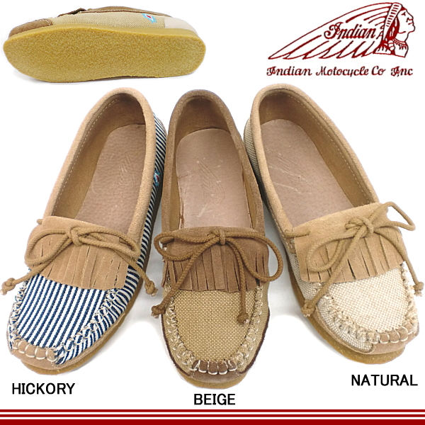 5b727fe742df9 This is the new ss 14. Return of the sole with moccasin, may cushion crepe  sole specification. With fringe, Indian pair has become.