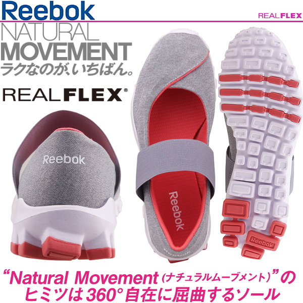 Reebok women's sneakers Reebok REALFLEX NATURAL V46464 real Flex natural running shoes sneakers pumps ladies sneaker-