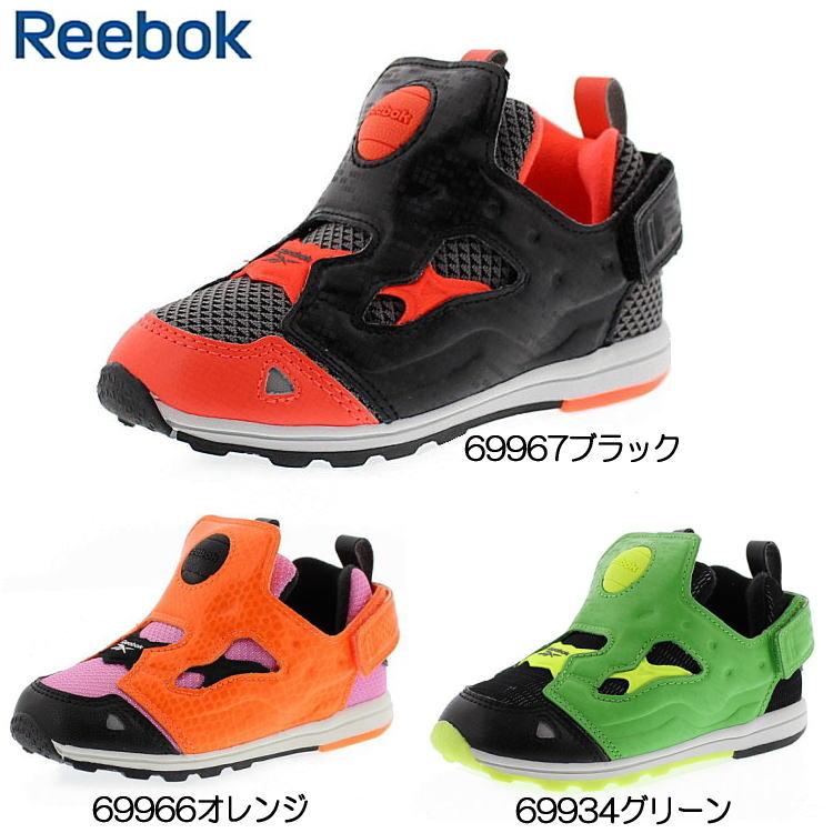 74d7300ed4afa6 Reebok versa pump fury baby kids sneakers Reebok VERSA PUMP FURY  V69934 V69966 V69967 kids boys girls-
