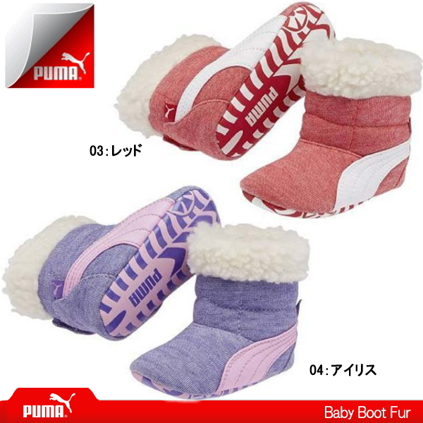 4334f2a328284 PUMA sneakers kids baby boots fur PUMA Baby Boot Fur 355185 first shoes  boys girls baby shoes shoes children shoes-