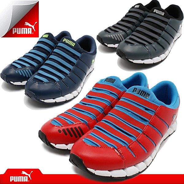 PUMA sneakers shoes mens m 3 PUMA OSU V3 men s 186935 shoes men s shoes  sneaker PUMA- ffa55c66eca0