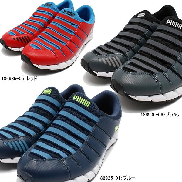 d64c15c4971d PUMA sneakers shoes mens m 3 PUMA OSU V3 men s 186935 shoes men s shoes  sneaker PUMA-