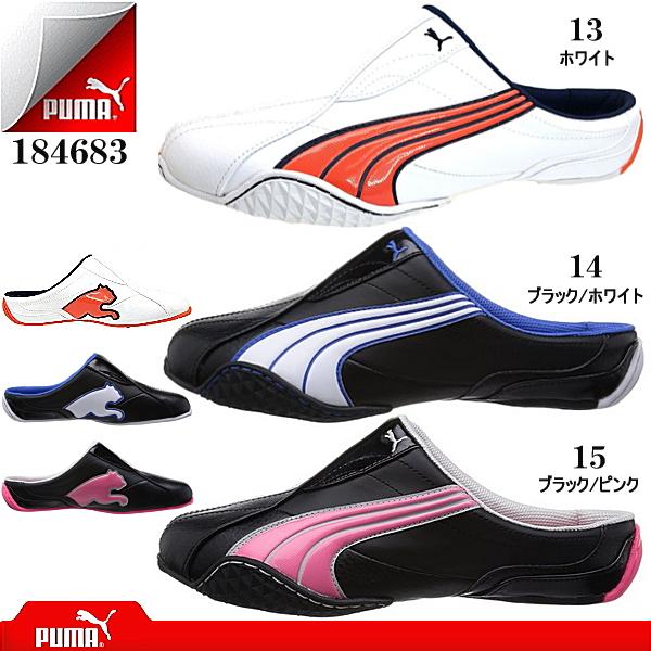 9e94652fba4a Select shop Lab of shoes  PUMA jiyu clog mens Womens Sandals PUMA ...
