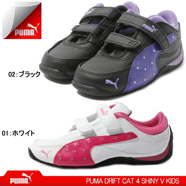 PUMA sneakers kids baby PUMA DRIFT CAT 4 SHINY V KIDS PUMA drift cat shiny  shoes