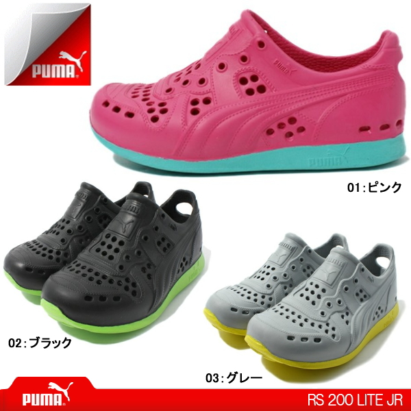 little boys puma shoes