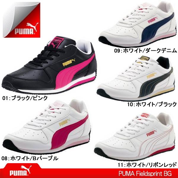 3b418f3aa0b51 Select shop Lab of shoes: -PUMA Womens Shoes Sneakers Sprint PUMA ...