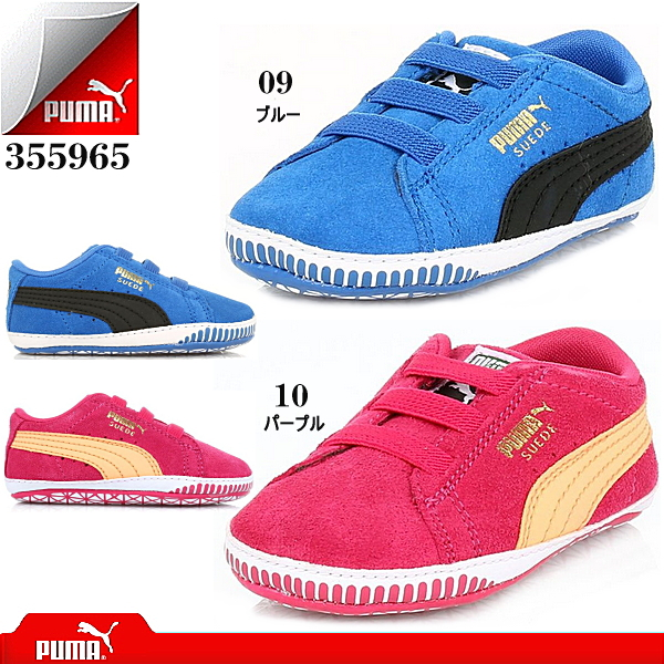 new product 3f1c7 02793 PUMA sneakers kids suede PUMA suede crib 355965 kids Shoes Sneakers puma  shoes baby gift supply-