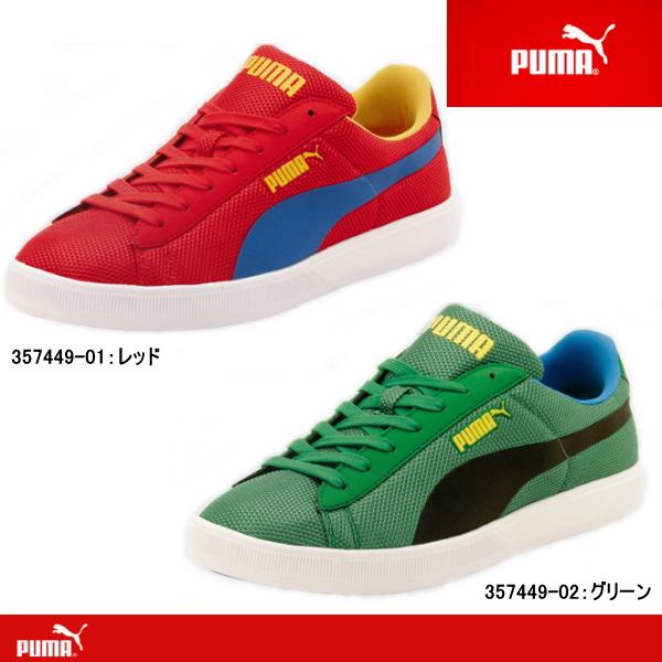 Select shop Lab of shoes  PUMA PUMA archive LITE low NO10 BRASIL ... 5c84c21a6