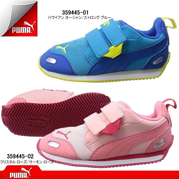 3dfd8e08469 Select shop Lab of shoes  PUMA vamp WANPA 4 4 PUMA 359445 sneakers ...