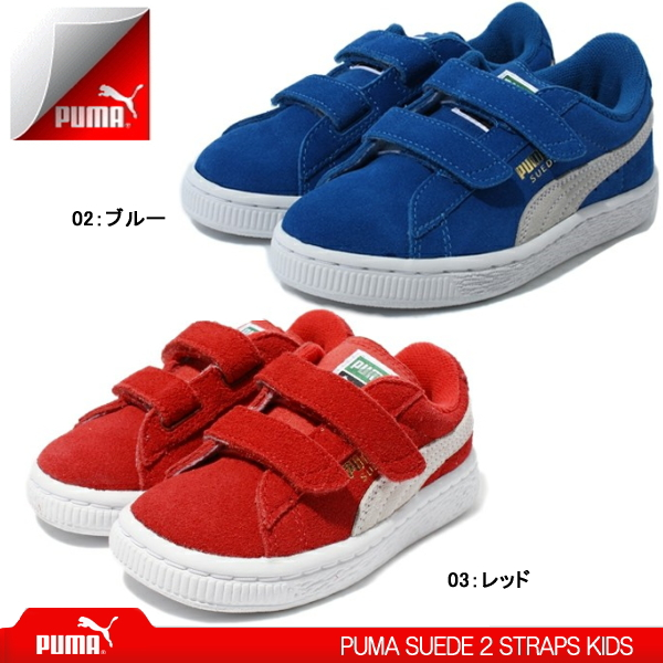 kids puma suede shoes