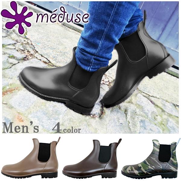 Medusa MEDUSE short boots France's long-established shoes factory UMO mens men's MEDUSE rain boots galoshes said Gore-rain boots