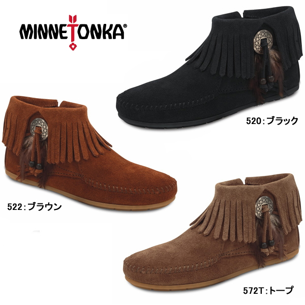 Select Shop Lab Of Shoes Minnetonka Moccasins Genuine Bootie With