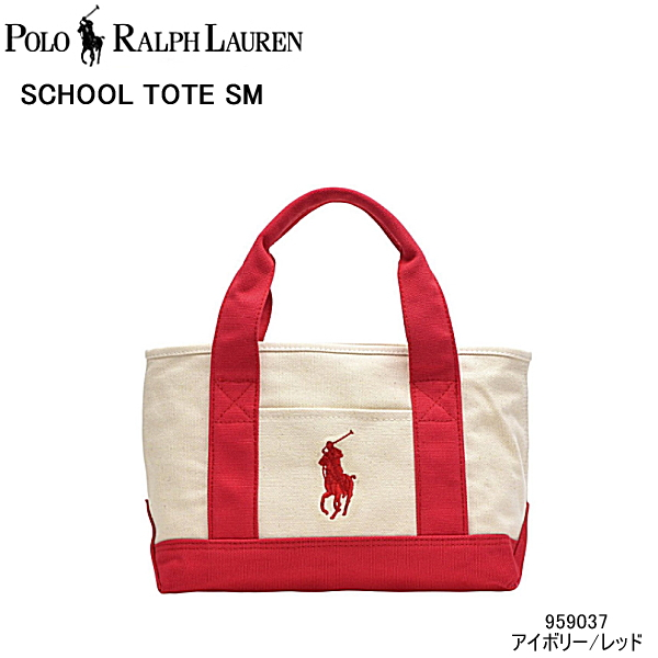 64b07b072d Mediumsizetort bag of Polo Ralph Lauren's popular around the world. The  sturdy canvas material tote bag. Pony, the classic symbol embroidered on  the front.