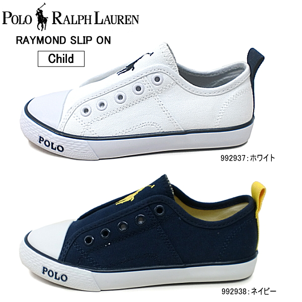 polo ralph lauren shoes romanian currency name