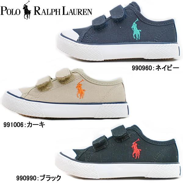 646c51ca4 Polo / Ralph Lauren sneakers kids POLO RALPH LAUREN CHAZ EZ Chaz baby shoes  children shoes ...
