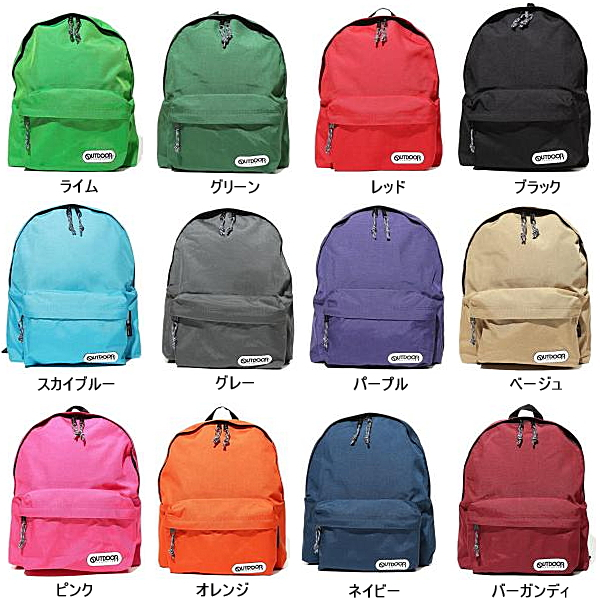 452 U outdoor products OUTDOOR PRODUCTS DAY PACK bags daypack backpack travel sport bag outdoor backpack outdoor Luc ○