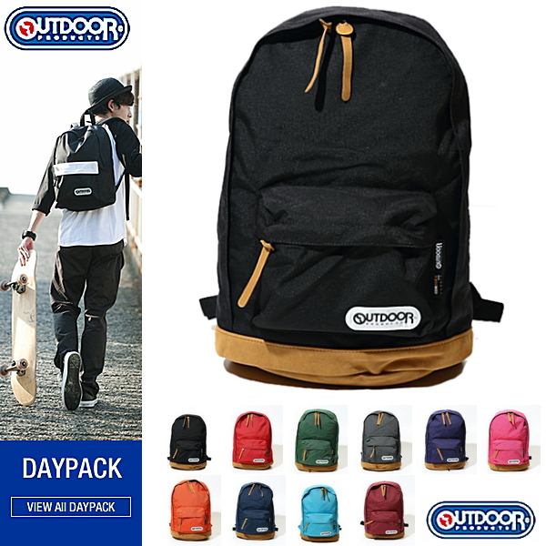 Outdoor Products Day Pack Bags Daypack 4052 Expt Luc Travel Sport Bag Backpack