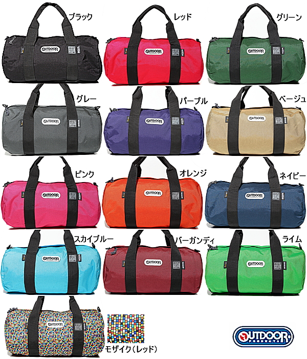 6a80c6307a Outdoor products OUTDOOR PRODUCTS DUFFLE BAG duffel bag  231 LRG  sport  travel bag outdoor backpack outdoor backpack ○