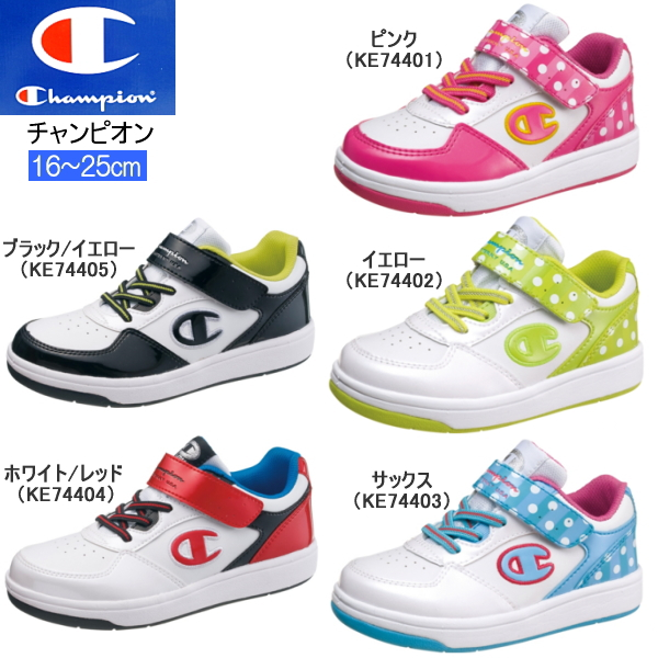 3a5780f6cf5 Champion sneaker kids junior J194 champion  16-25 cm  E champion boys and  girls ○