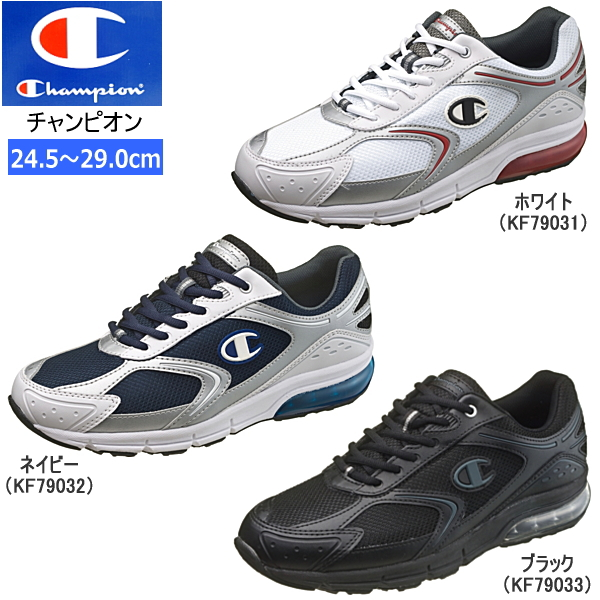 2cf8d84876092 Select shop Lab of shoes  Champion sneaker men s M143WS champion 3E ...