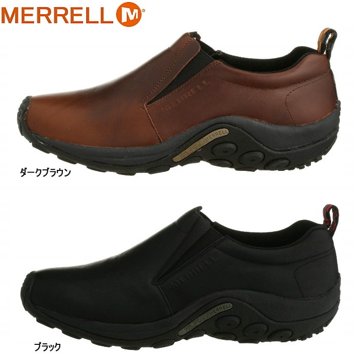 5cf3c5d293 Merrell jungle MOC leather MERRELL JUNGLEMOC outdoor shoes mock shoes men's  casual shoes brown/black-