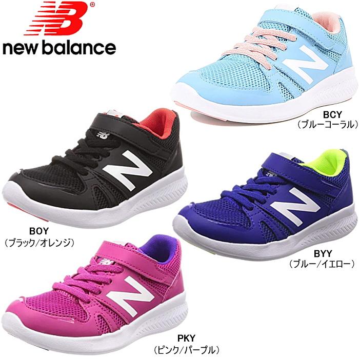 new balance kv