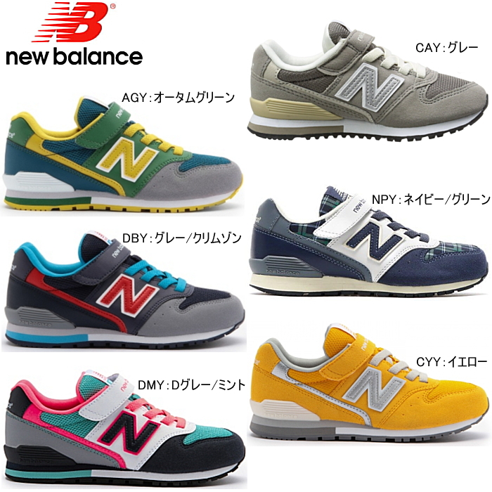 junior new balance