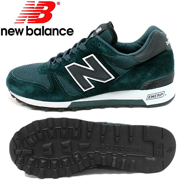 1300 new balance
