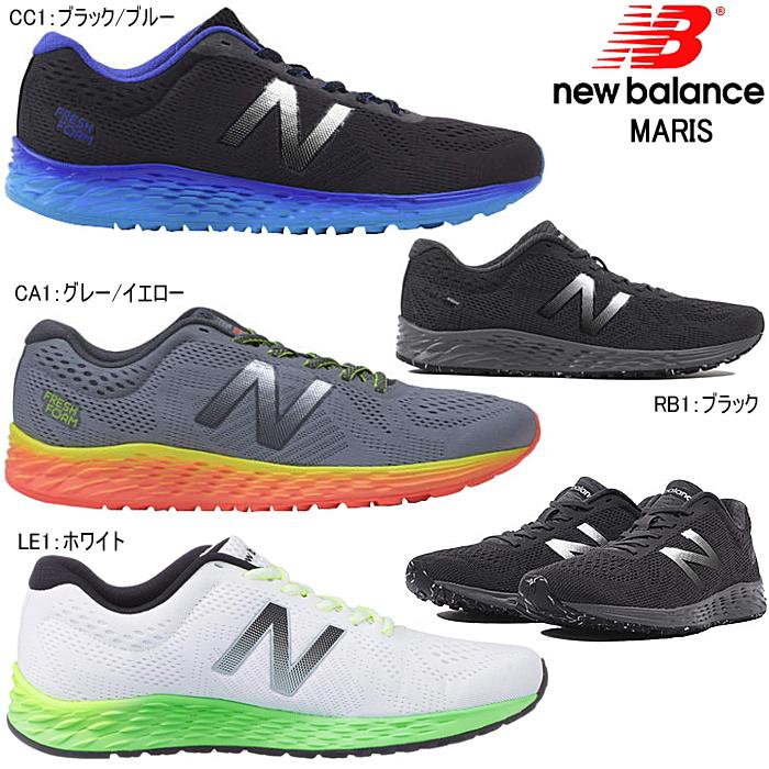 new balance maris