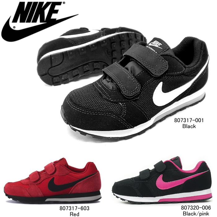 -Nike kids Jr sneaker dunk low cut NIKE DUNK LOW PS 309681-109 kids shoes  shoes kids sneaker _ _