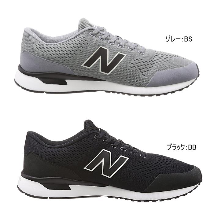 new balance mrl 005