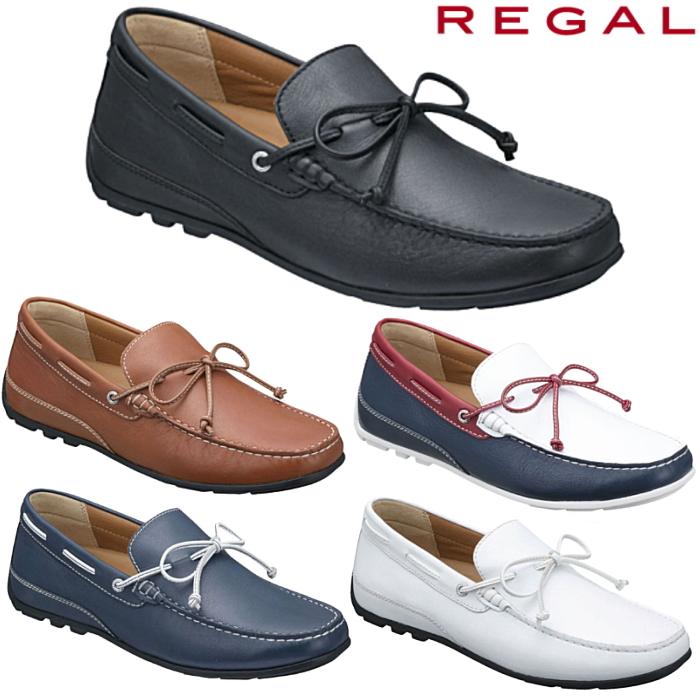 14時まであす楽対応リーガル ドライビングシューズ 艶やかなスムースレザー リボン カジュアルスリッポン リーガル REGAL AF ドライビング メンズ 実物 靴 年間定番 シューズ 55PR
