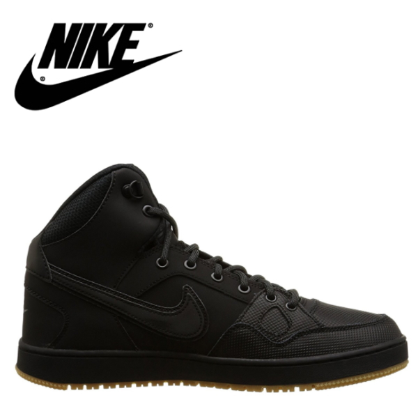 Select shop Lab of shoes: Nike sun of force mid winter NIKE SON OF