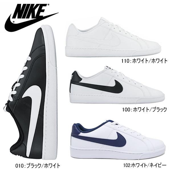 af89690ba1e Select shop Lab of shoes: 나이키 남성 스 니 커 즈 코트 로얄 SL NIKE ...