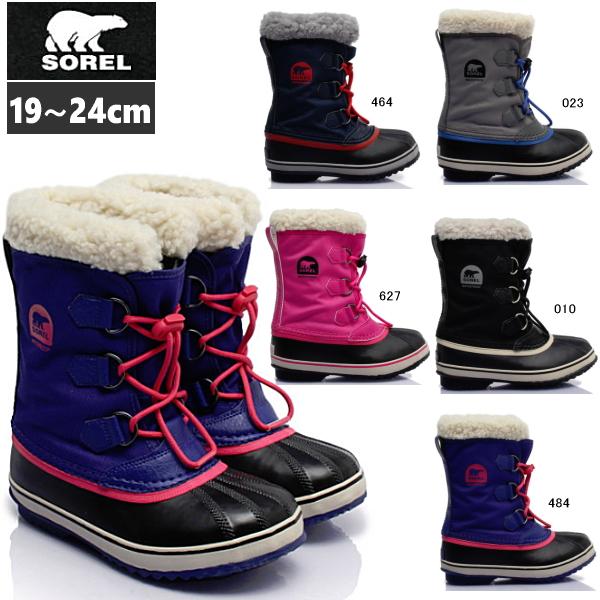 5595559123a Sorel kids junior snow boots young Pak nylon SOREL YOOT PAC NYLON NY1879  winter boots- ...