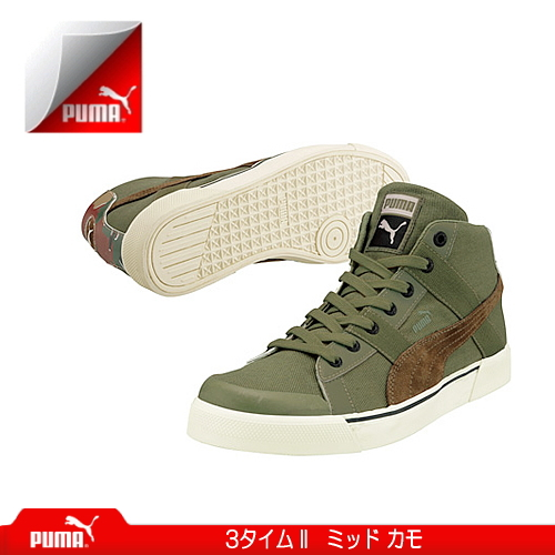 e1262c54f51c Select shop Lab of shoes  PUMA men s sneaker high cut shoes PUMA 3 ...