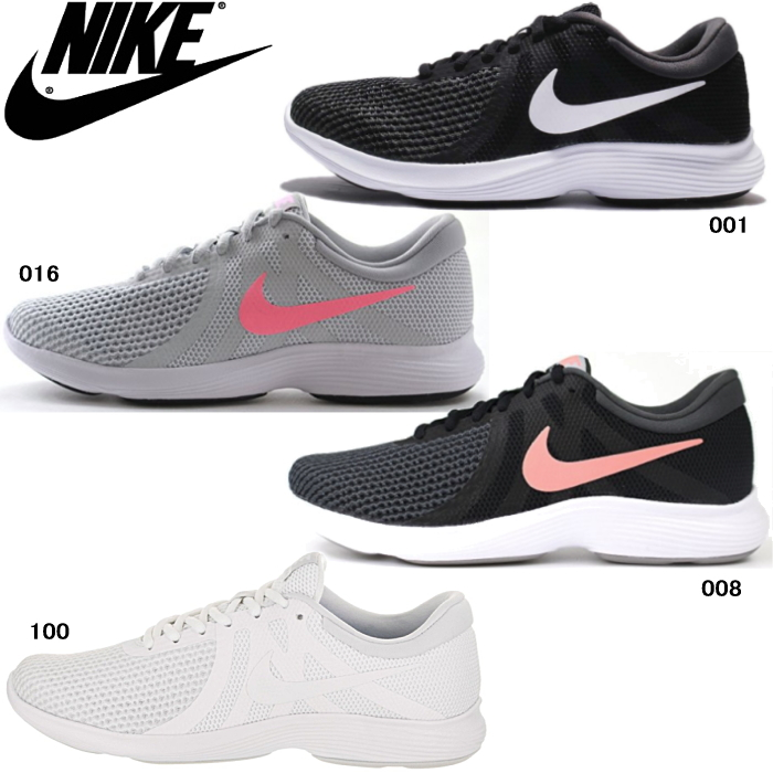 Women Revolution Select 4 Running Sneakers Of Shop Lab ShoesNike I2WDHE9