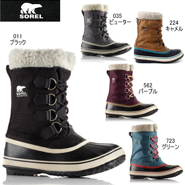 Select shop Lab of shoes: -Sorel Winter Carnival boots