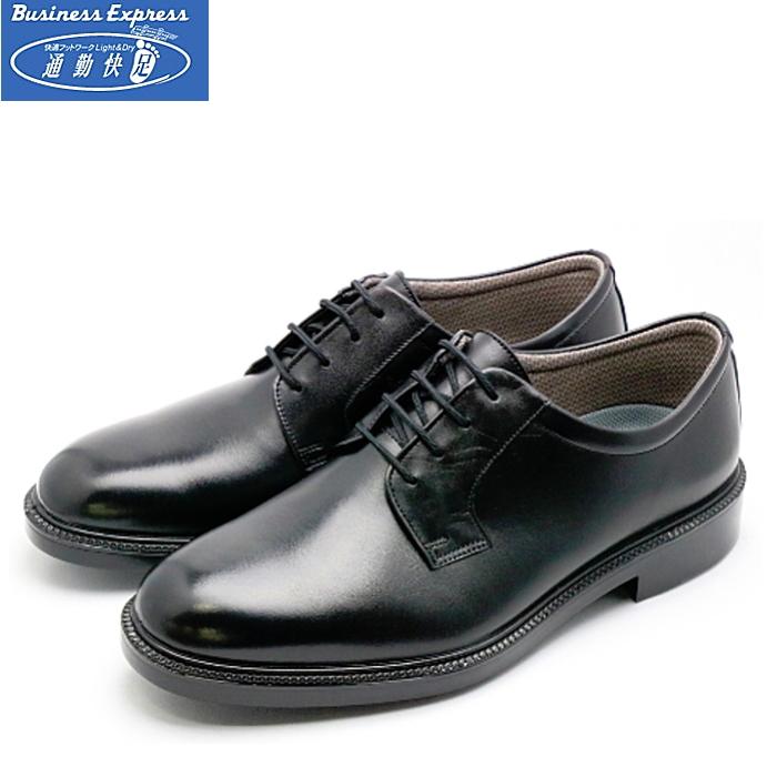メンズ ビジネスシューズ 通勤快足 全天候型のビジネスシューズ TK31-23 紳士靴 男性用