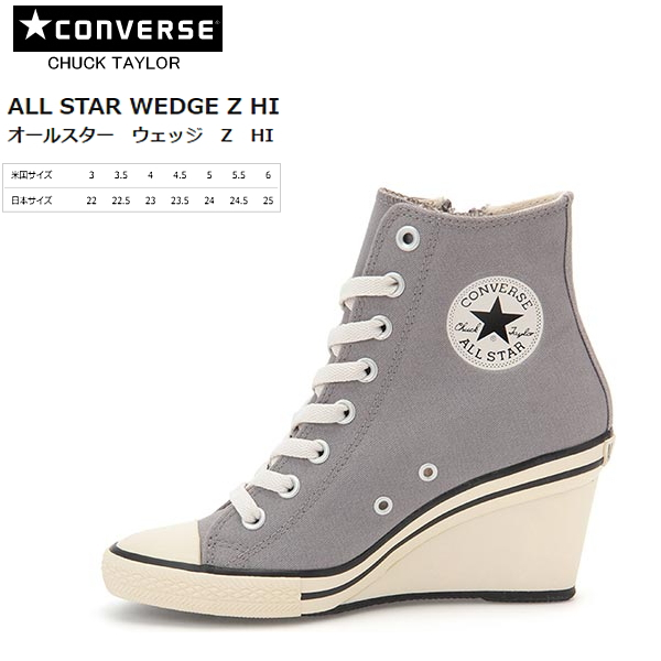 f02a2698e8ce Fashionable women s line of unique converse