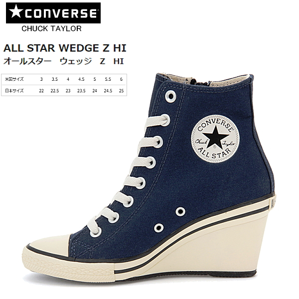 fdf1c9a9410baf Converse all-star wedges Z Hi CONVERSE ALL STAR WEDGE Z HI cut ladies-Navy