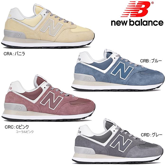 new balance w 574 s
