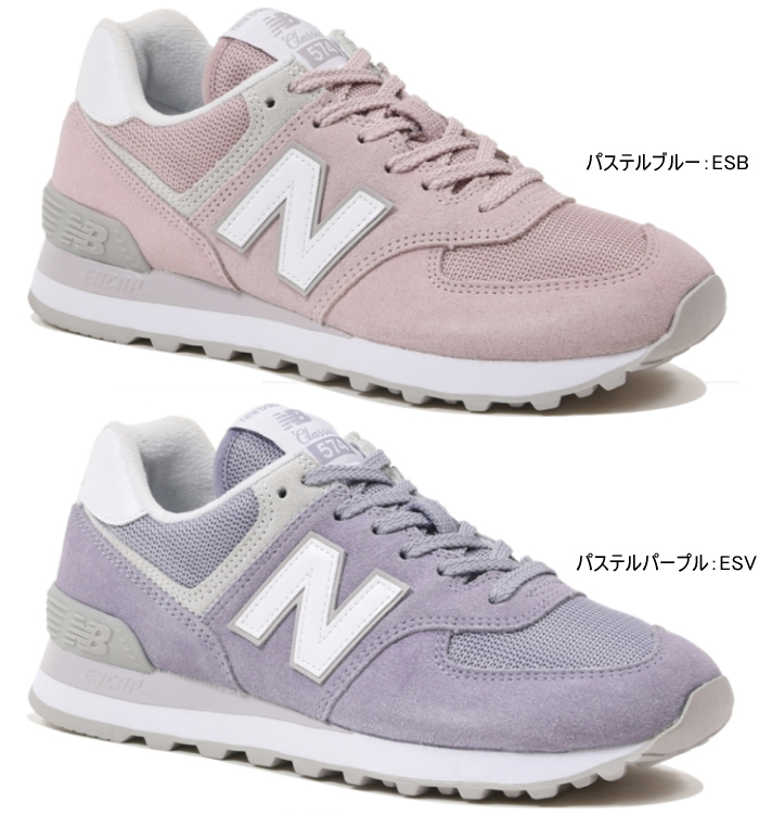 New Balance 574 New Balance WL574 shoes Lady's sneakers regular article ESBESMESPESV