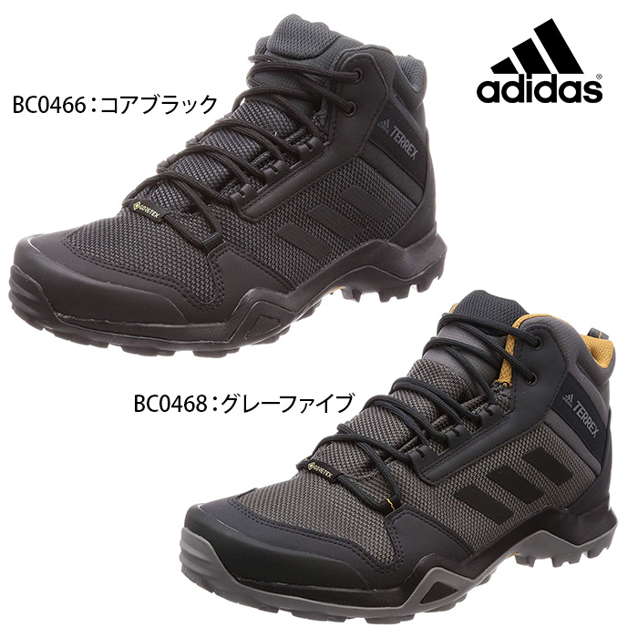 595a5bd57f9f7 Usable mid cut boots AX series passes through full model Chan and updates  multi-に including fast trekking in AX3.
