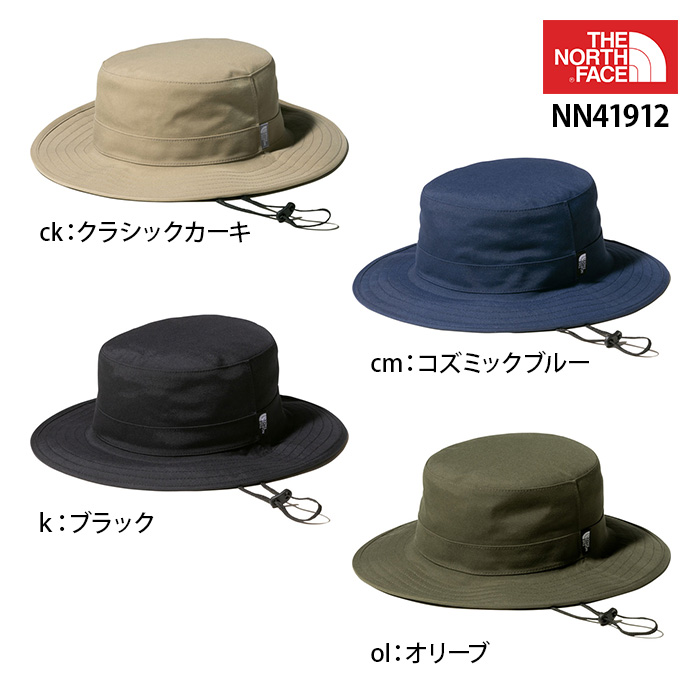 割引も実施中 14時まであす楽対応 ザ ノースフェイス ゴアテックスハット THE NORTH NN41912 レディース GORE-TEX FACE 初回限定 メンズ Hat