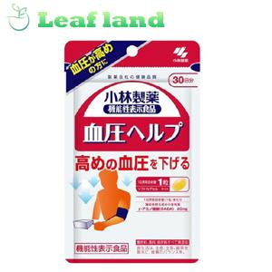 毎日続々入荷 小林製薬の機能性表示食品 血圧ヘルプ 30粒 小林製薬 日本最大級の品揃え 5個セット 送料無料
