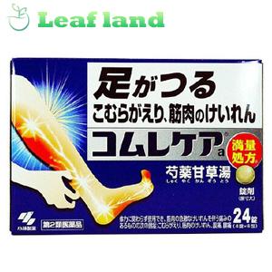 コムレケアa 24錠 第2類医薬品 スーパーセール期間限定 メール便最大2個まで 全店販売中 メール便送料無料 小林製薬