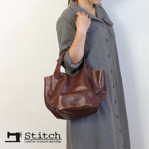 Stitch(ステッチ) ソフトバラットトート カフェ かばん バッグ おしゃれ】【北欧 鞄 (ポーチ付)【本革 トート レディース おしゃれ 雑貨】 ナチュラル